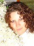 Отправление смс. Ольга Александровна, 31 год, Россия, Екатеринбург